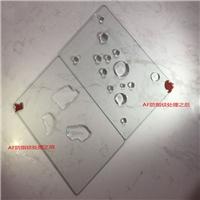 超透超清水滴AR防指纹玻璃 AS+AF+AR防指纹钢化玻璃