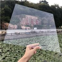 耐撕扯 可燃燒的鋼化玻璃 0.1mm超薄鋼化玻璃