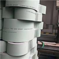 正确产品哈伯斯特Habasit 造纸印刷行业用MVT-5E传动带