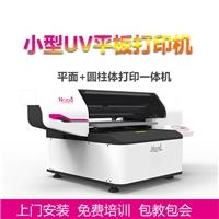 小型UV打印机 成都UV平板打印机厂家