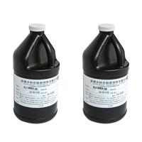 粘接玻璃UV胶KJ-3053-33