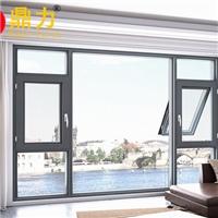 合肥人断桥铝门窗里的中空玻璃你真实了解多少?