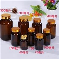 茶色玻璃瓶膠囊瓶棕色廣口瓶藥瓶
