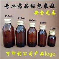 茶色棕色口服液瓶子 棕色药瓶 西林瓶 糖浆瓶