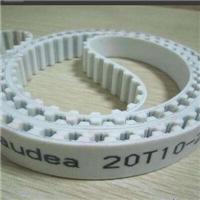 同步带PU聚胺酯钢丝芯白色AT5-9770接驳无缝开口