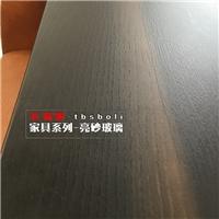 木纹亮砂玻璃无指纹不粘手印台面
