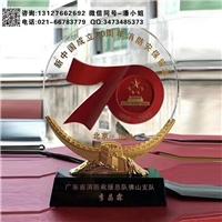 70周年单位主题活动纪念品 党员会议奖杯