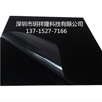 中山1.5mm吸附垫