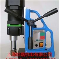 MD40手提式磁力钻高空作业磁力钻