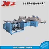 新鋒廠家定制熱銷中空板雙色絲網印刷機
