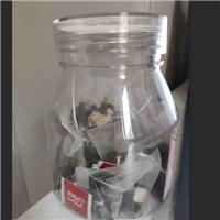 嘉兴采购-水晶罐
