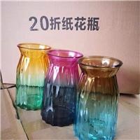 玻璃瓶廠家供應噴涂玻璃花瓶
