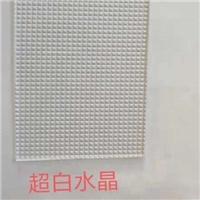 超白水晶2000*3660大板