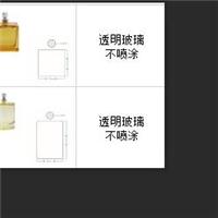 佛山采购-玻璃香水瓶