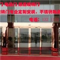 南寧磨砂鋼化電動玻璃門,自動玻璃不銹鋼門