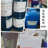 玻璃烤漆密着剂附着力促进剂道康宁6020硅烷偶联剂