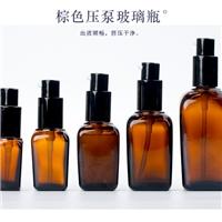 玻璃瓶方型棕色噴霧分裝瓶按壓乳液瓶精油分裝小空瓶