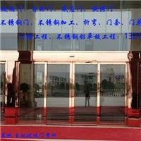 南宁感应门的定制安装 感应玻璃门大公司