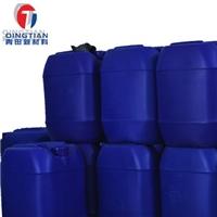 水性碳黑分散劑廠商
