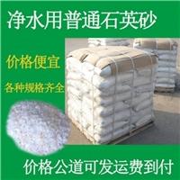 安陽新鄉石英砂廠家提升服務水平