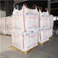 土耳其进口硼酸