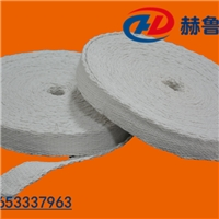 鋼絲加強陶瓷纖維帶,不銹鋼鋼絲增強陶瓷纖維帶