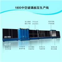 DKLBP2500中空玻璃生產線(加長)