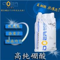 得尔农用硼酸叶面肥硼酸