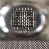 316金属网GF3W0.28/0.8