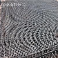 16Mn单层筛网 震动钢丝网