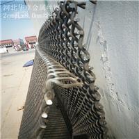 煤矸石滾篩震動網 鋼絲網