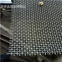 方孔网GF2W石化设备筛网