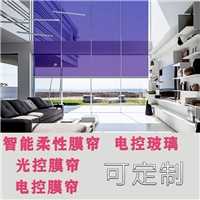 智慧家居產品 智能電動窗簾 電動霧化玻璃