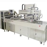 深圳絲印機絲網印刷機廠家