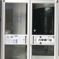 高质量肯德基门定制 中国广东肯德基门厂家