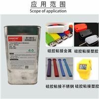 硅胶包金属热硫化胶水