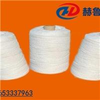陶瓷纤维纱线,耐高温纱线,耐高温耐火纱线