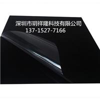 XF-03吸附垫 抛光