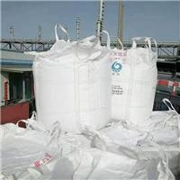 青海纯碱价格99盐花纯碱玻璃生产用盐湖镁业厂家