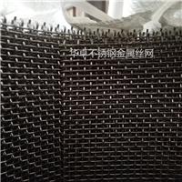 不锈钢铁滤网 430马氏体筛网