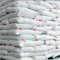 五水硼砂大量供应