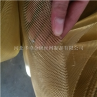 黄铜夹丝 磷铜丝网 紫铜丝