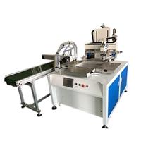苏州丝印机丝网印刷机厂家