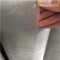 钼丝网 镍过滤网 夹丝材料