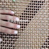 防爆玻璃夹丝 不锈钢丝网