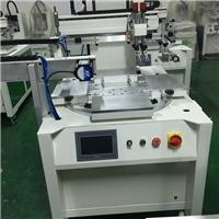 寧波市鋁板絲印機木板網印機塑料板絲網印刷機