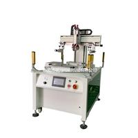 无锡市丝印机丝网印刷机厂家