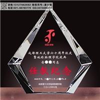 任教周年奖牌 教师退休纪念品 学院活动奖牌