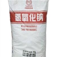 深圳东莞厂家直销氢氧化钠水处理工业级片碱
