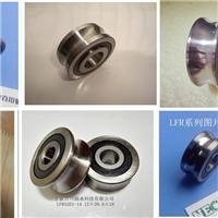 LFR5201-10ZZ/2RS滚轮轴承【二0二0.一】